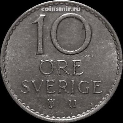 10 эре 1964 U Швеция.