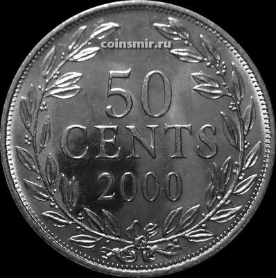 50 центов 2000 Либерия.
