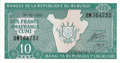 10 франков 2005 Бурунди.