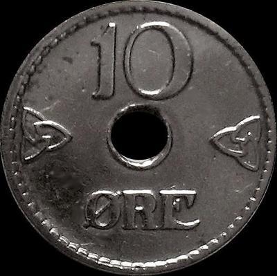 10 эре 1926 Норвегия.
