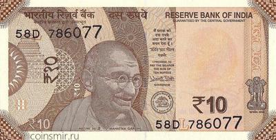 10 рупий 2018 Индия.