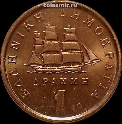 1 драхма 1990 Греция.
