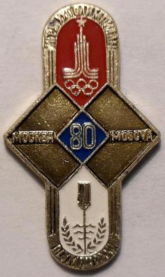 Значок Гребля. Игры XXII Олимпиады. Москва-80-Moscva.
