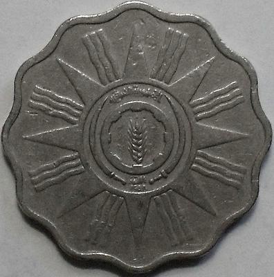 5 филсов 1959 Ирак.