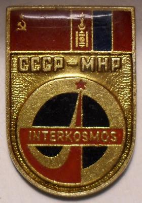 Значок Интеркосмос СССР-МНР.