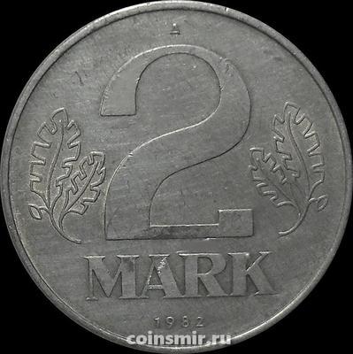 2 марки 1982 А ГДР.