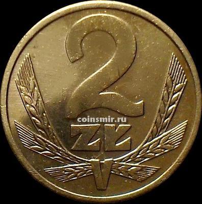2 злотых 1986 Польша.