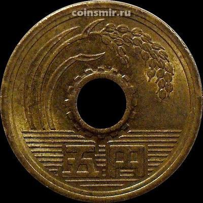 5 йен 1995 Япония.