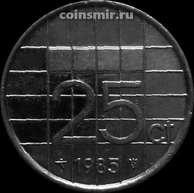 25 центов 1985 Нидерланды.