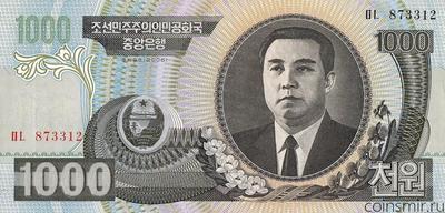 1000 вон 2006 Северная Корея.
