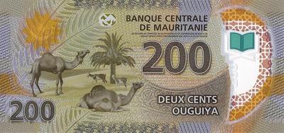 200 угий 2017 Мавритания.