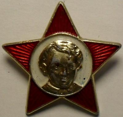 Значок Октябрёнок. СССР.