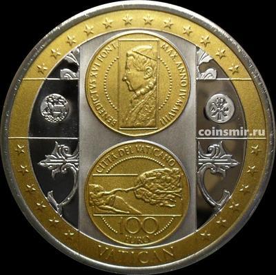 Жетон 100 евро Ватикан.