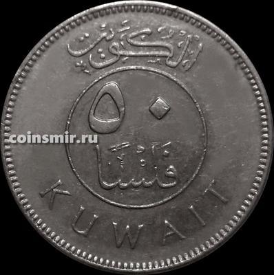 50 филс 2003 Кувейт.