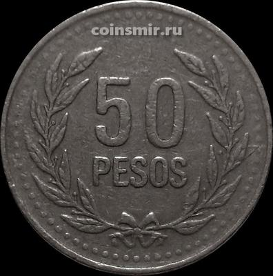 50 песо 2003 Колумбия.