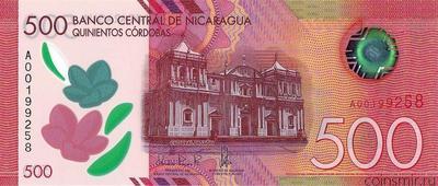 500 кордоб 2017 (2019) Никарагуа.