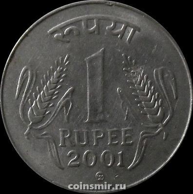 1 рупия 2002 Индия.