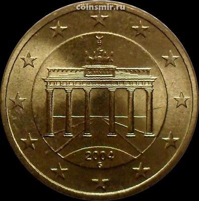 50 евроцентов 2004 G Германия. Бранденбургские ворота.
