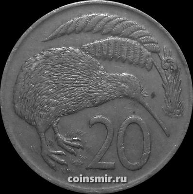 20 центов 1974 Новая Зеландия. Птица Киви. VF