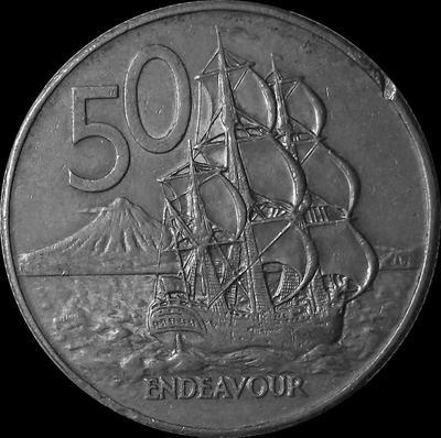 50 центов 1980 Новая Зеландия. Парусный корабль Индевор. VF