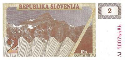 2 толара 1990 Словения.