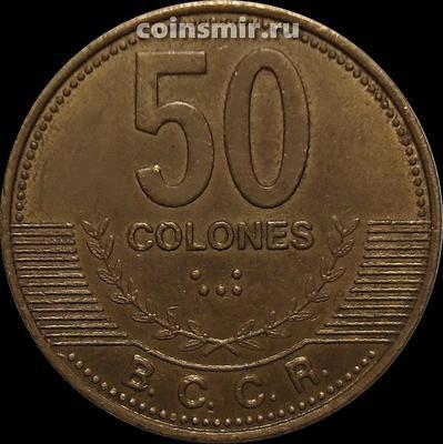 50 колонов 2006 Коста-Рика.