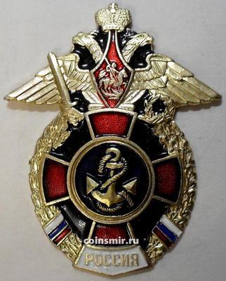 Знак Россия. Морская пехота.
