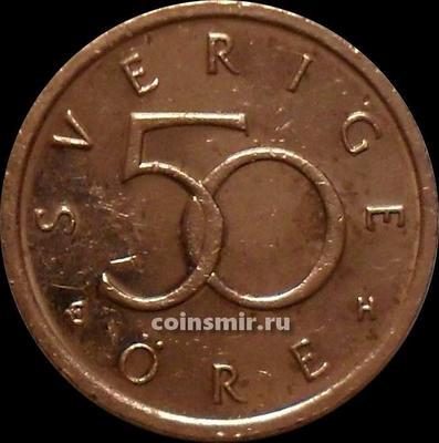 50 эре 2004 Н Швеция.