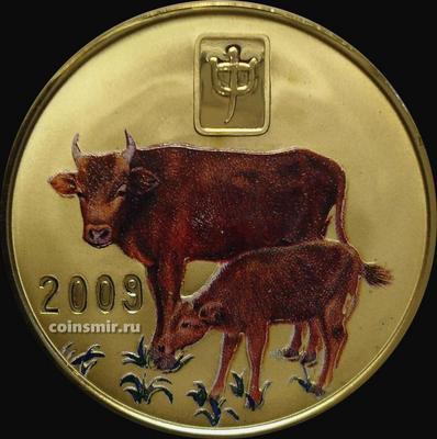 20 вон 2009 Северная Корея. Год быка.
