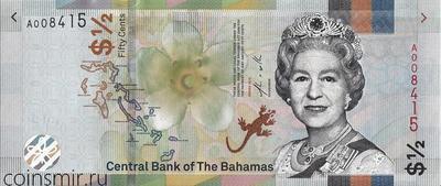1/2 доллара 2019 Багамские острова.
