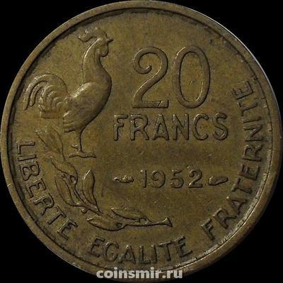 20 франков 1952 без В Франция.