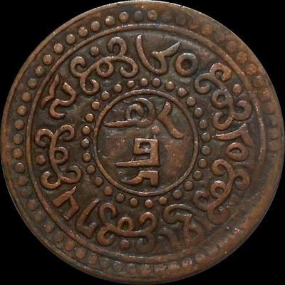 1 шо 1926 Тибет. Вертикальная надпись.