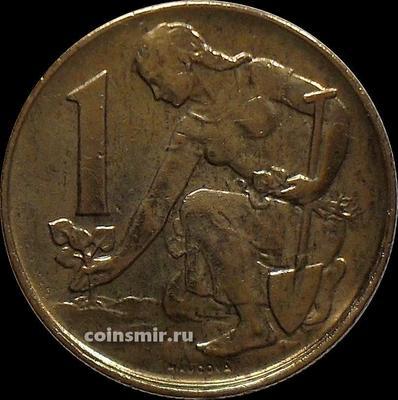 1 крона 1986 Чехословакия.