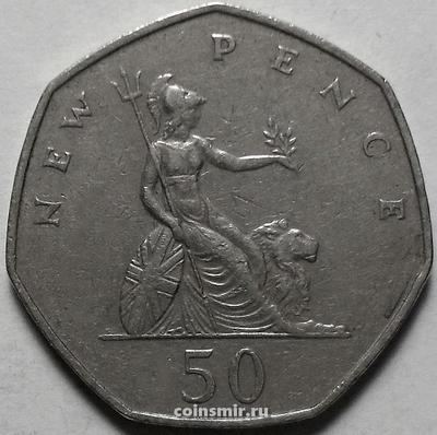 50 новых пенсов 1969 Великобритания.