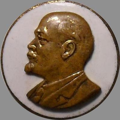 Значок В.И.Ленин. СССР. ММД.