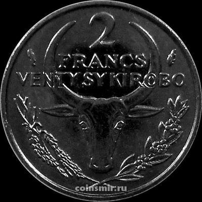 2 франка 1986 Мадагаскар. Пуансеттия (Рождественская звезда).