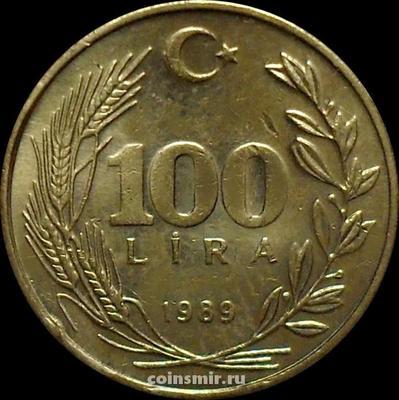 100 лир 1989 Турция.