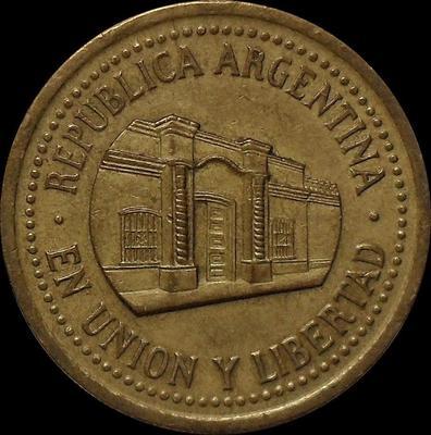 50 сентаво 1992 Аргентина. (в наличии 2009 год)