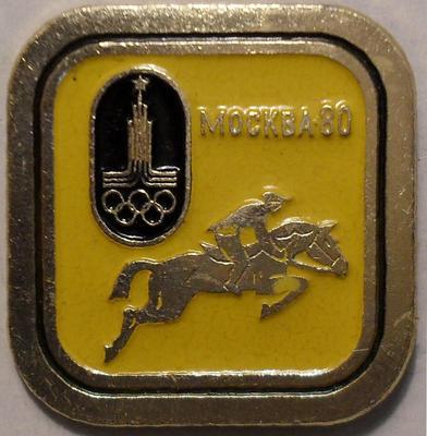 Значок Конный спорт. Олимпиада 80.