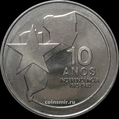 250 метикал 1985 Мозамбик. 10 лет Независимости.