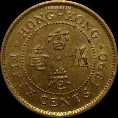 50 центов 1990 Гонконг.