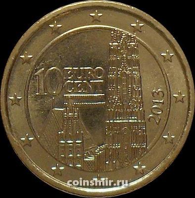 10 евроцентов 2013 Австрия. Собор Святого Стефана.