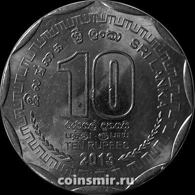 10 рупий 2013 Шри Ланка.