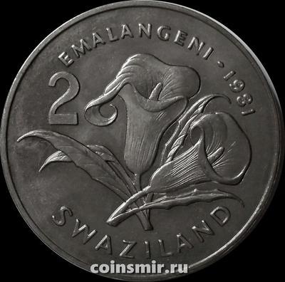 2 эмалангени 1981 Свазиленд. Бриллиантовый юбилей короля Собузы II.
