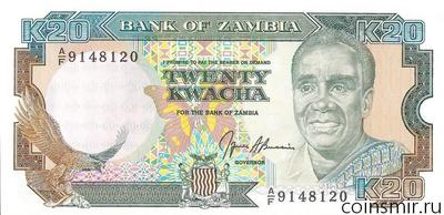 20 квач 1989-1991 Замбия.