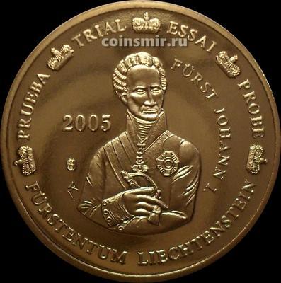 50 евроцентов 2005 Лихтенштейн. Европроба. Specimen. Иоганн I.