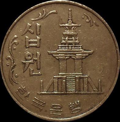 10 вон 1978 Южная Корея.