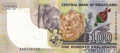 100 эмалангени 2017 Свазиленд. Серия АА.