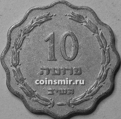 10 прут 1952 Израиль.