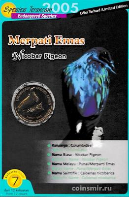 25 сен 2004 (2005) Малайзия. Никобарский (гривистый) голубь.
